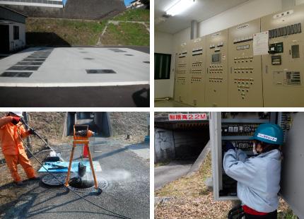 下水道関連施設管理業務