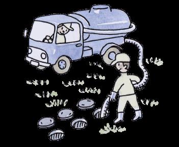 (イラスト)浄化槽清掃